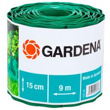 Бордюр зеленый Gardena 00538