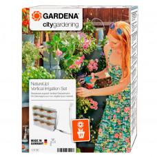 Комплект капельного полива для вертикального садоводства Gardena 13156