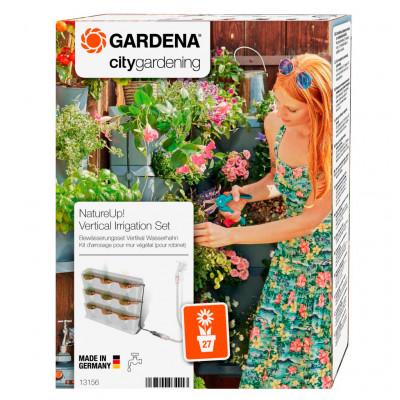 Капельный полив Гардена - Gardena 13156