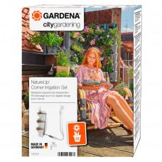 Комплект капельного полива для вертикального садоводства Gardena 13157