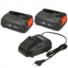 Комплект 2 аккумулятора + зарядное устройство Gardena 14907