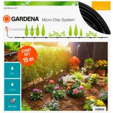 Капельный полив теплицы с мастер-блоком Gardena 13010