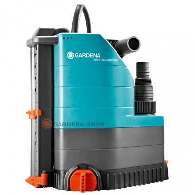 Дренажный насос Гардена - Gardena 13000 Aquasensor Comfort