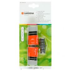 Комплект коннекторов Gardena 01045