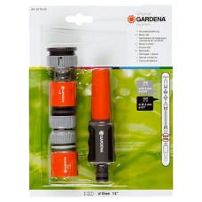 Комплект для полива Gardena 08175