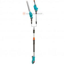 Набор телескопические ножницы и высоторез Gardena 08867