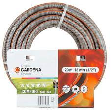 """Садовый шланг Gardena COMFORT SKINTECH 13 мм (1/2""""), 20 м"""